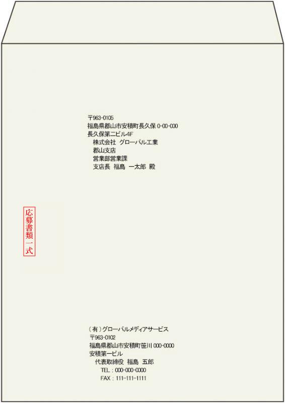 ゴン太|PDF印刷ツール集 ...