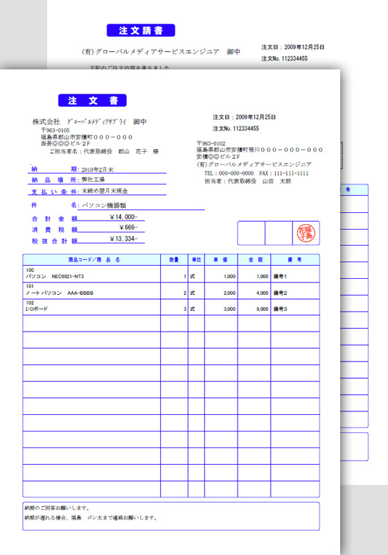 印刷 pdf 印刷の仕方 : プリント・ゴン太|PDF印刷 ...